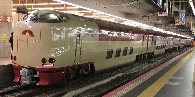 285系 I5編成 | 鉄道車両ライブ...